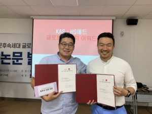 A photo of Dr. Jong-Hyuok Jung holding his research paper award.